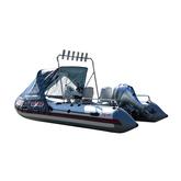 Лодка ПВХ Altair PRO ULTRA 460